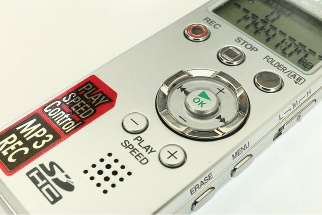 SANYO ICD-FP600D reportofoane digitale japoneze la cutie neatinse cu 12 luni garantie